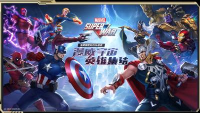 漫威超级战争全英雄破解版下载截图4