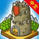 成长城堡无限金币版手游下载v1.25