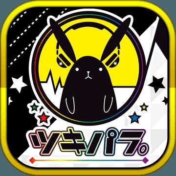 月野天堂事务所汉化破解版下载v1.2.13