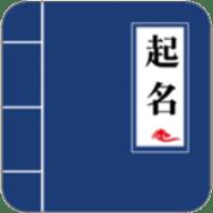 宝宝起名手册起名神器下载v1.0.7