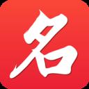 宝宝起名字生辰八字免费测试版下载v1.2