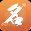 宝宝取名大全免费取名2019版下载v2.0.1