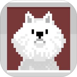 狗狗庇护所tap测试版下载v1.1.39