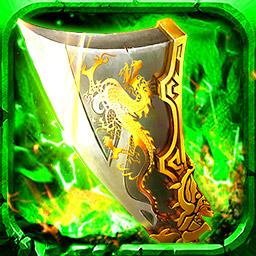 龙皇传说vivo版客户端下载v3.2.2