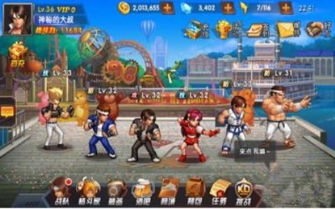 拳皇98终极之战OL安卓破解版手游下载