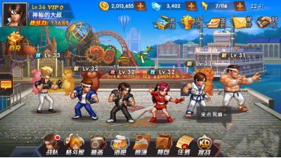 拳皇98终极之战OL安卓破解版手游下载v2.0.1截图1