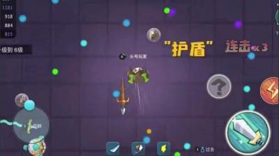 刀剑大作战安卓测试版手游下载截图2
