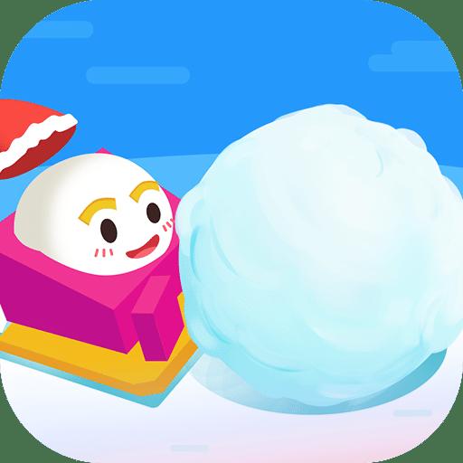 雪球大作战安卓无限金币手游下载v1.2.5.2