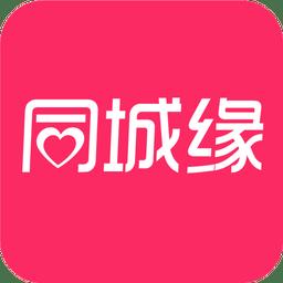 同城缘安卓会员版手机软件下载v3.1v3.1.1.2