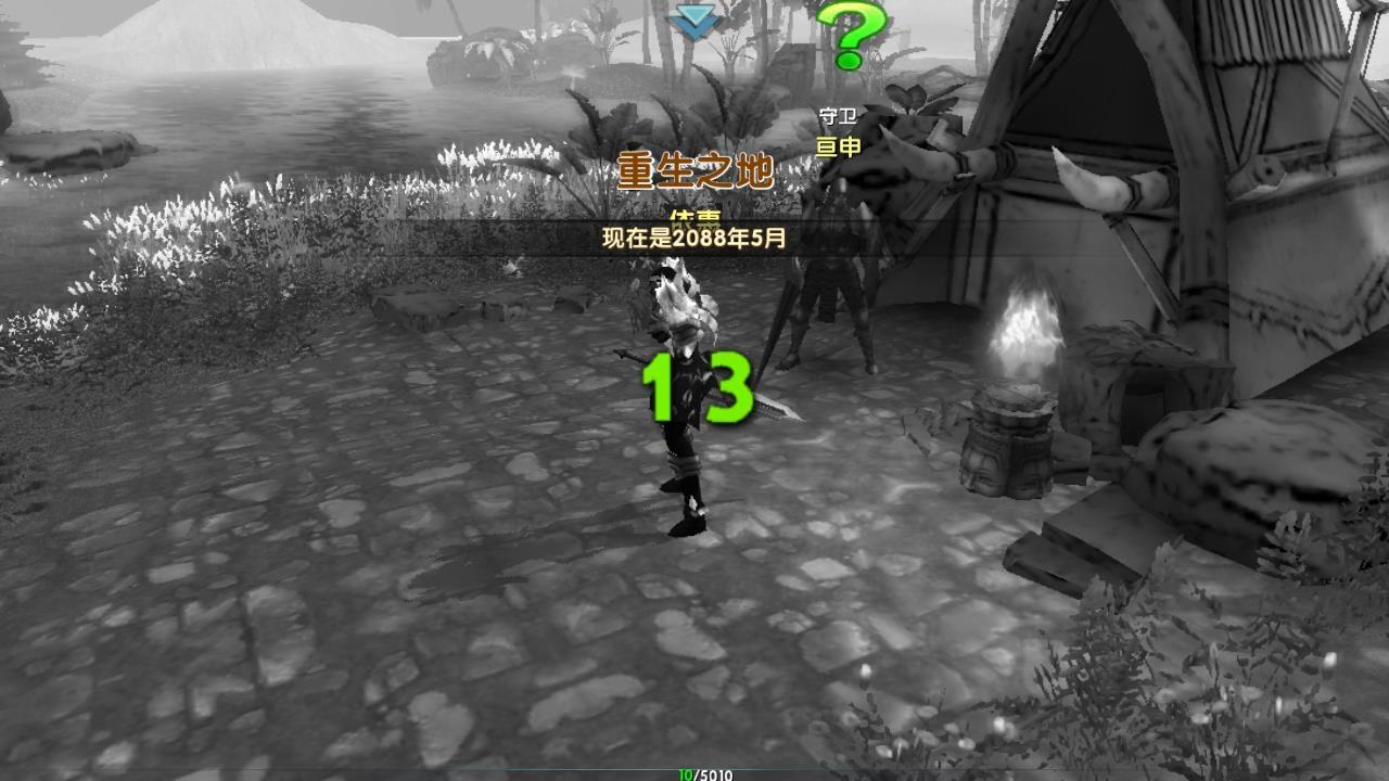 遇见猎人安卓破解版手游下载v6.0截图3