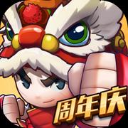 �y斗堂3�O果越�z破解版手游下�dv4.1.5