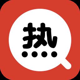 热搜小说安卓免费完整版手机软件下v2.0.5