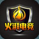 火湃电竞安卓软件下载v1.1.0