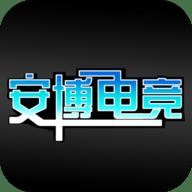 安博电竞安卓软件下载v1.0.5