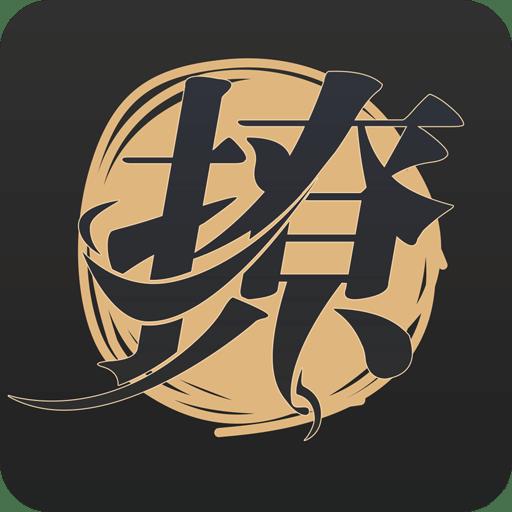 撩妹神器安卓免费版手机软件下载v1.0.2