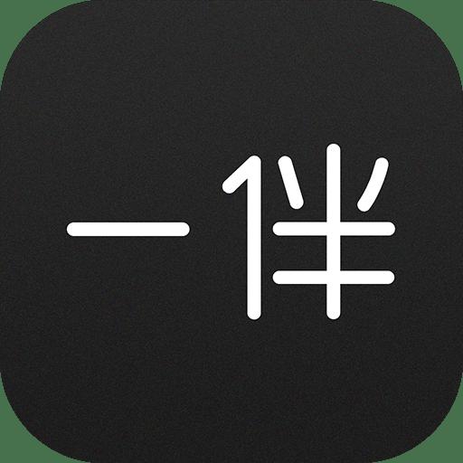 一伴婚恋相亲安卓官方免费手机版下载v2.7.0