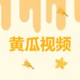 黄瓜视频ios无限版下载v2.0.7
