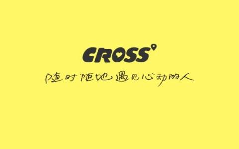 CROSS安卓最新版手机软件下载