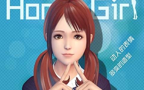 干物少女安卓女友养成游戏下载