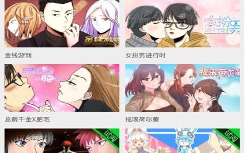 优米漫画2019安卓官方最新版下载