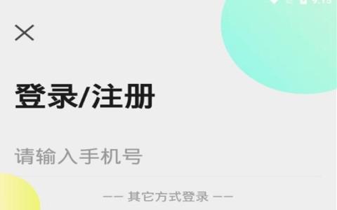 魔豆安卓最新版下载