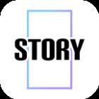 故事长廊安卓软件下载v2.1.1
