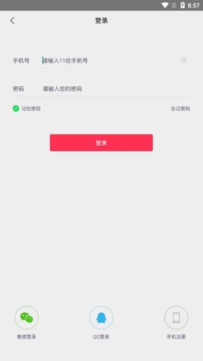 空耳app提现版截图1