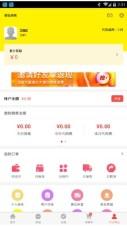 大清仓安卓2019最新版手机软件下载截图3