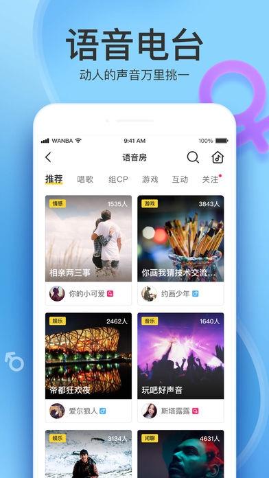 剑客帝王道苹果免费礼物手机游戏下载v10.0.30截图1