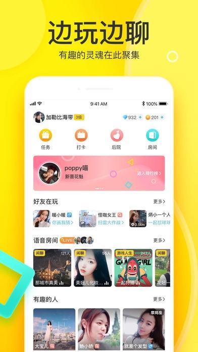 剑客帝王道苹果免费礼物手机游戏下载v10.0.30截图2