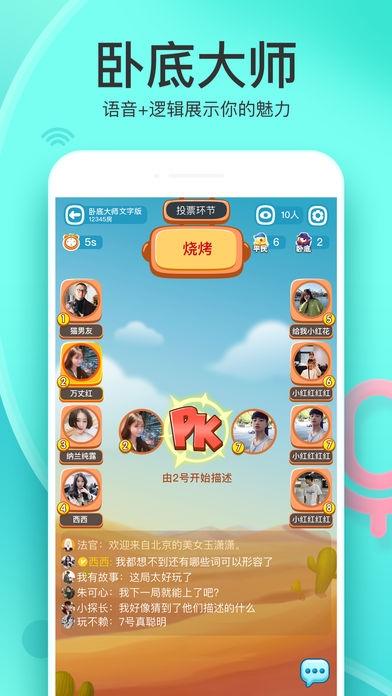 剑客帝王道苹果免费礼物手机游戏下载v10.0.30截图3