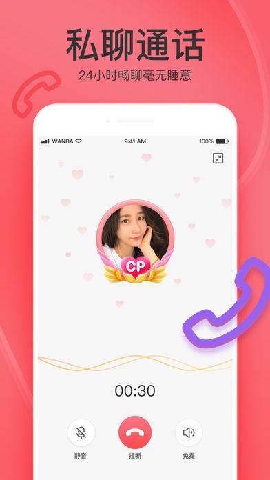 剑客帝王道苹果免费礼物手机游戏下载v10.0.30截图4