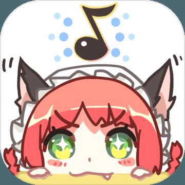 同步音律喵赛克苹果免费版手游下载v1.9.8