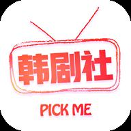 韩剧社安卓软件下载V1.0.4