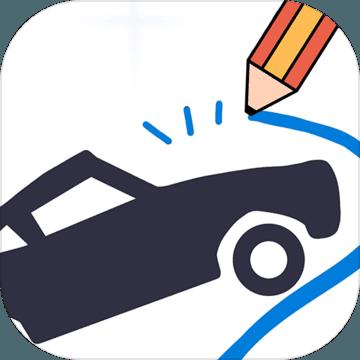 画个车苹果最新免费版手游下载v1.0.0