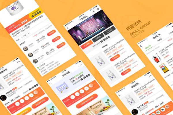 拼团购物app排行榜-拼团购物app哪款最优惠