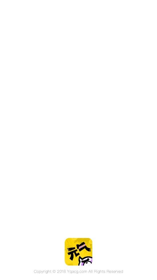 元气阅读安卓最新版手机软件下载v3.1.0截图0