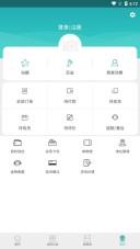 冬瓜街安卓官方最新版手机软件下载截图4