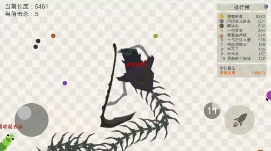 五毒大作战苹果免费版手游下载v1.0截图3