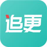 追更小说安卓官方免费版手机软件下载v5.0.5