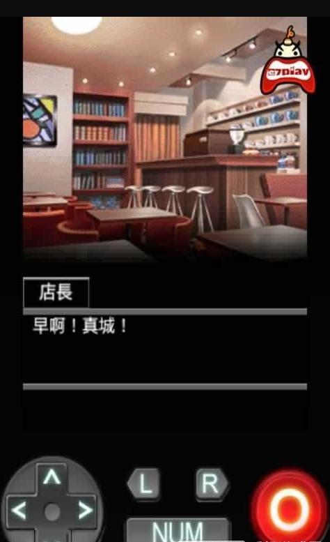 恋爱物语:我的机器人女友安卓破解版游戏下载1.0.4截图1