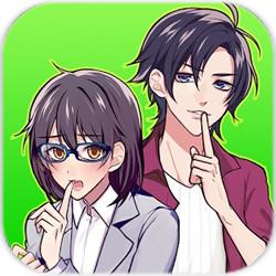 秘密关系开始啦安卓恋爱游戏下载v1.0.12