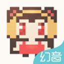 幻音音乐安卓软件下载v3.2.1