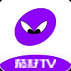 茄籽TV安卓官方正式版下载