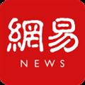 网易新闻安卓软件下载v53.1