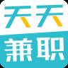 天天兼职安卓官方最新版下载v1.0.1