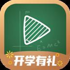 网易公开课安卓软件下载v6.4.2