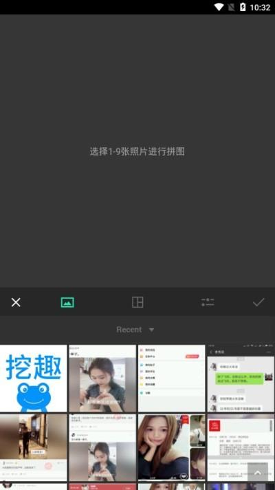 抖音slomo软件安卓2019最新版软件下载截图1
