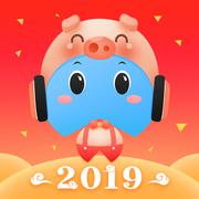 CC直播苹果2019极速版手机软件下载v2.9.4