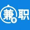 兼职达人安卓官方最新版下载v3.6.2